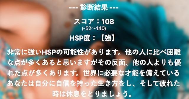 f:id:haruusagi_kyo:20190721142710j:plain