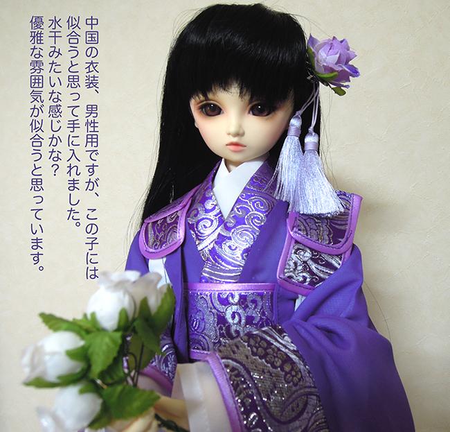 f:id:haruusagi_kyo:20190816052317j:plain
