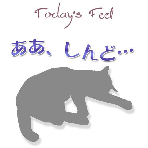 f:id:haruusagi_kyo:20191008074400j:plain
