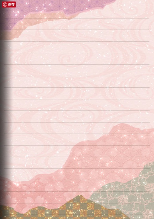 f:id:haruusagi_kyo:20191010072220j:plain