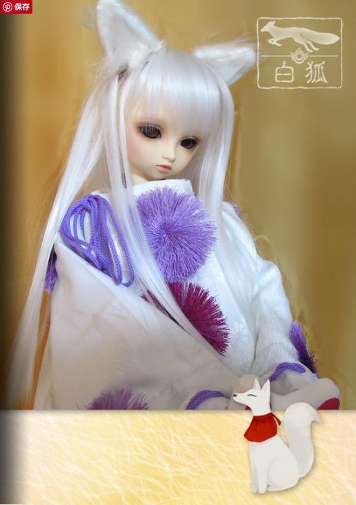f:id:haruusagi_kyo:20191010072247j:plain