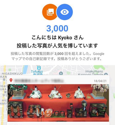 f:id:haruusagi_kyo:20191012201515j:plain