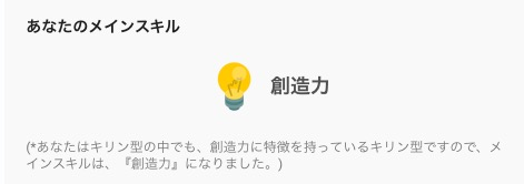 f:id:haruusagi_kyo:20191023203102j:plain