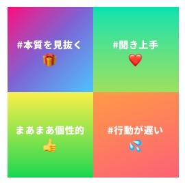 f:id:haruusagi_kyo:20191023203122j:plain
