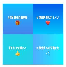 f:id:haruusagi_kyo:20191023203139j:plain
