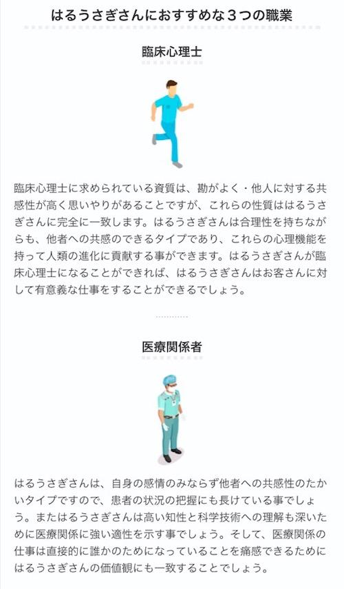 f:id:haruusagi_kyo:20191023203212j:plain