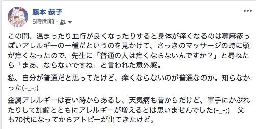 f:id:haruusagi_kyo:20191024204346j:plain