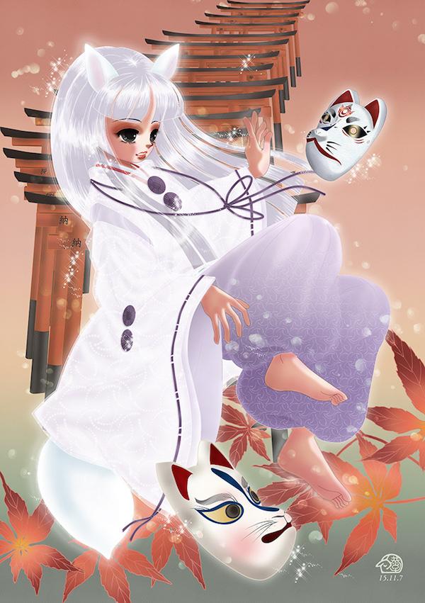f:id:haruusagi_kyo:20191114191742j:plain