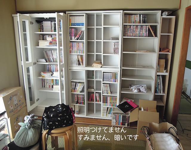 f:id:haruusagi_kyo:20191216192647j:plain
