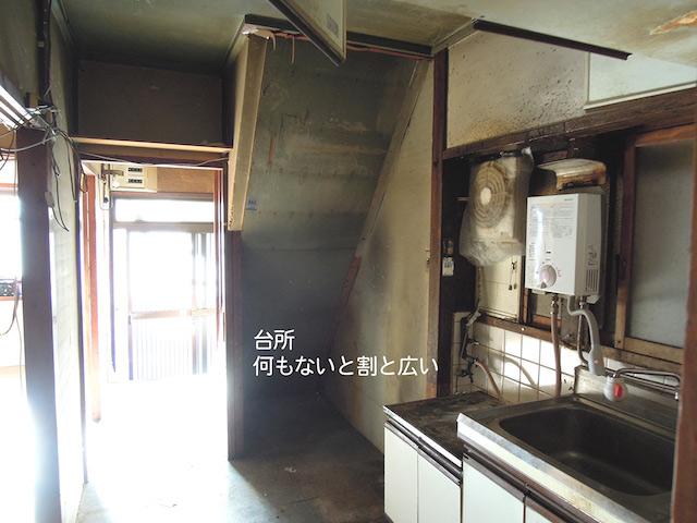 f:id:haruusagi_kyo:20191220172614j:plain