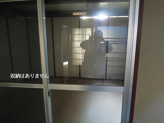 f:id:haruusagi_kyo:20191220172658j:plain
