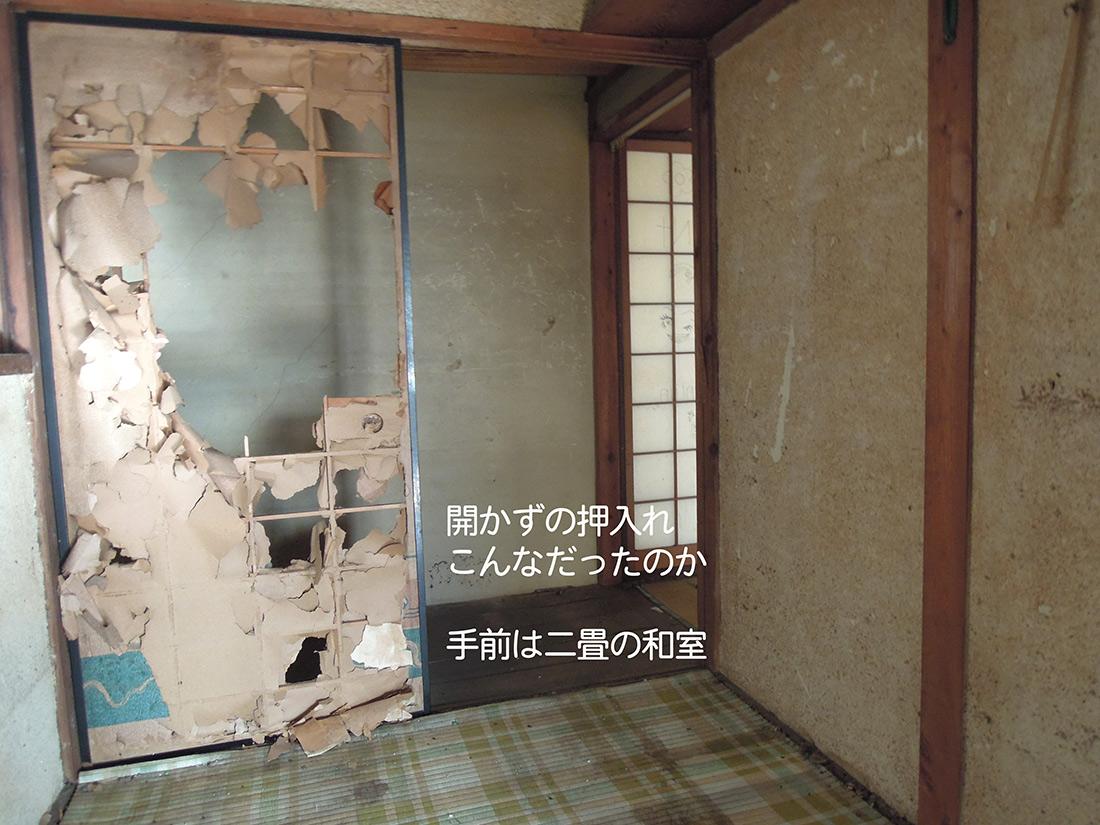 f:id:haruusagi_kyo:20191220173014j:plain
