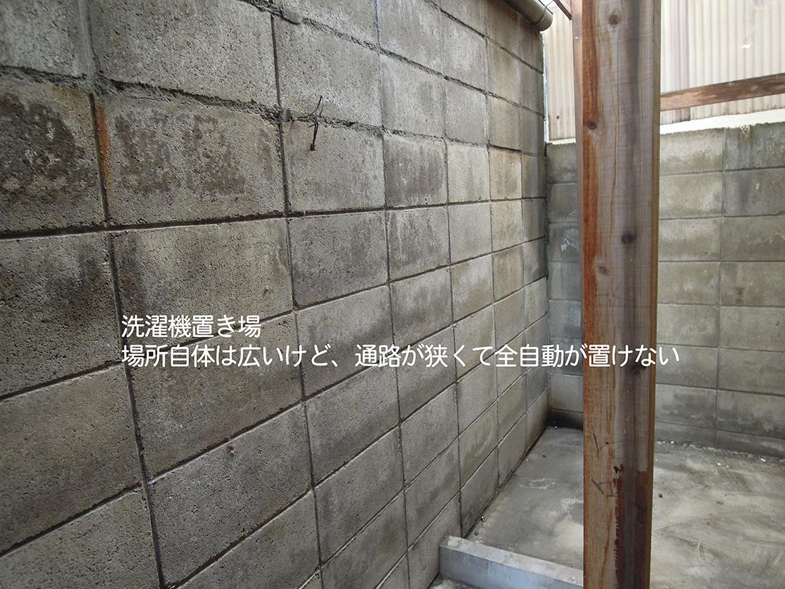 f:id:haruusagi_kyo:20191220173234j:plain