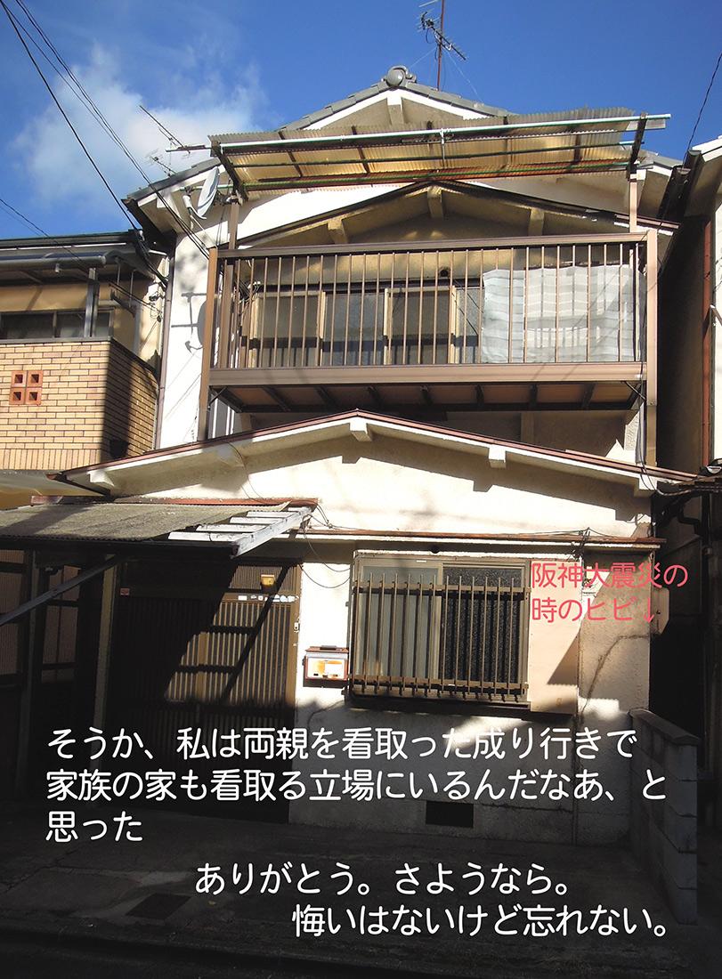 f:id:haruusagi_kyo:20191220173306j:plain