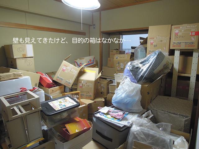 f:id:haruusagi_kyo:20191223070034j:plain