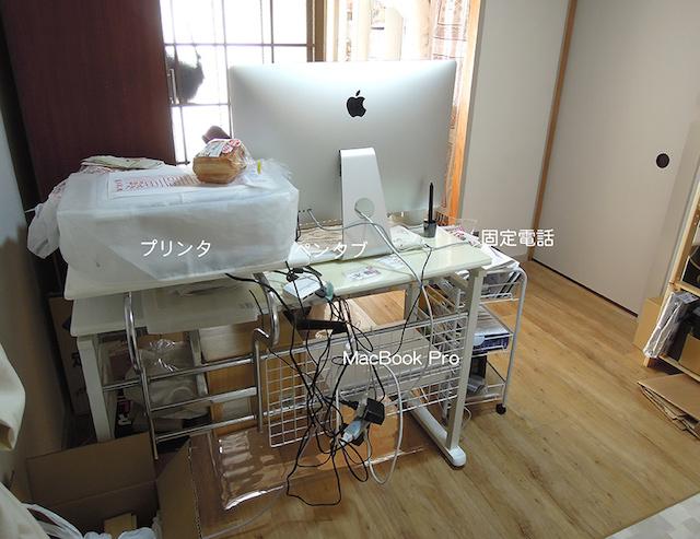 f:id:haruusagi_kyo:20191225195641j:plain