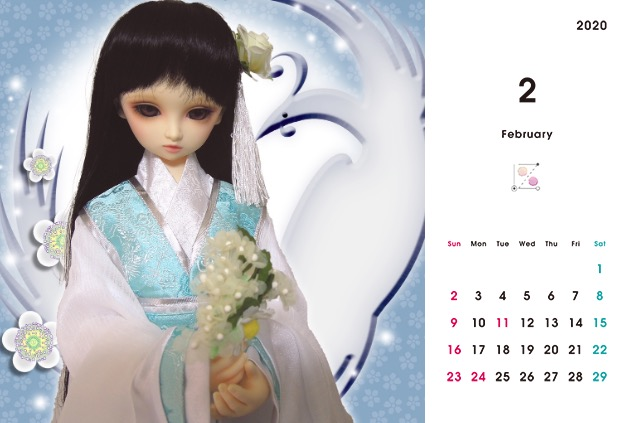 f:id:haruusagi_kyo:20200103075653j:plain