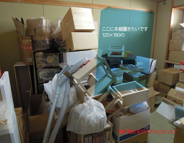 f:id:haruusagi_kyo:20200103185932j:plain