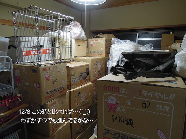 f:id:haruusagi_kyo:20200103185949j:plain