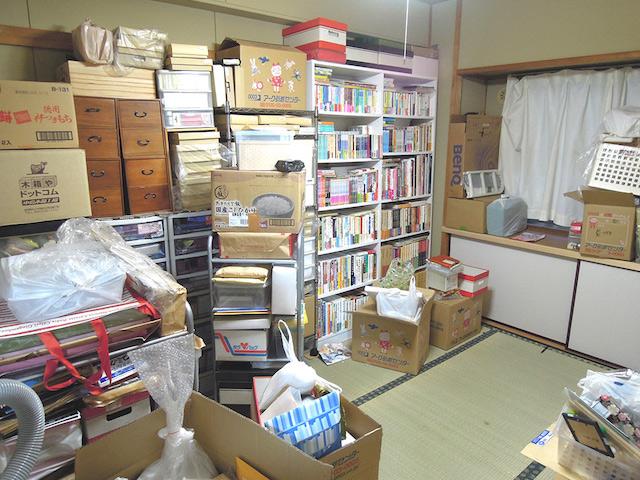f:id:haruusagi_kyo:20200115065028j:plain