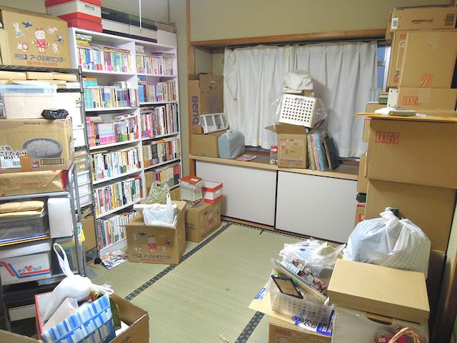 f:id:haruusagi_kyo:20200115065059j:plain