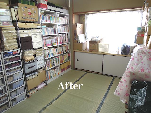 f:id:haruusagi_kyo:20200118160121j:plain