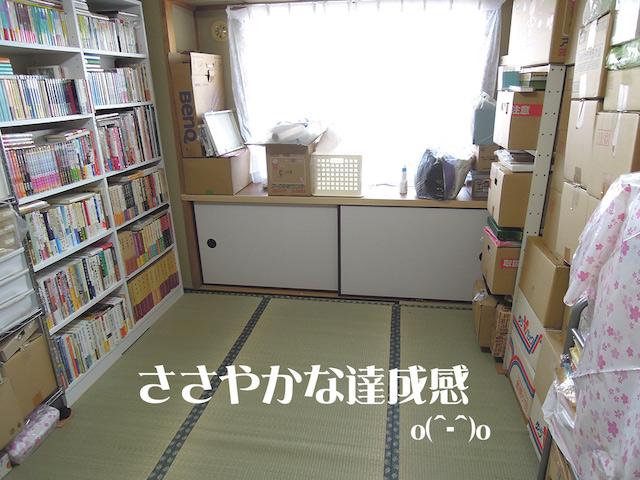 f:id:haruusagi_kyo:20200118160313j:plain