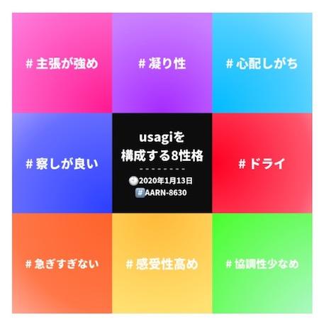 f:id:haruusagi_kyo:20200125080400j:plain