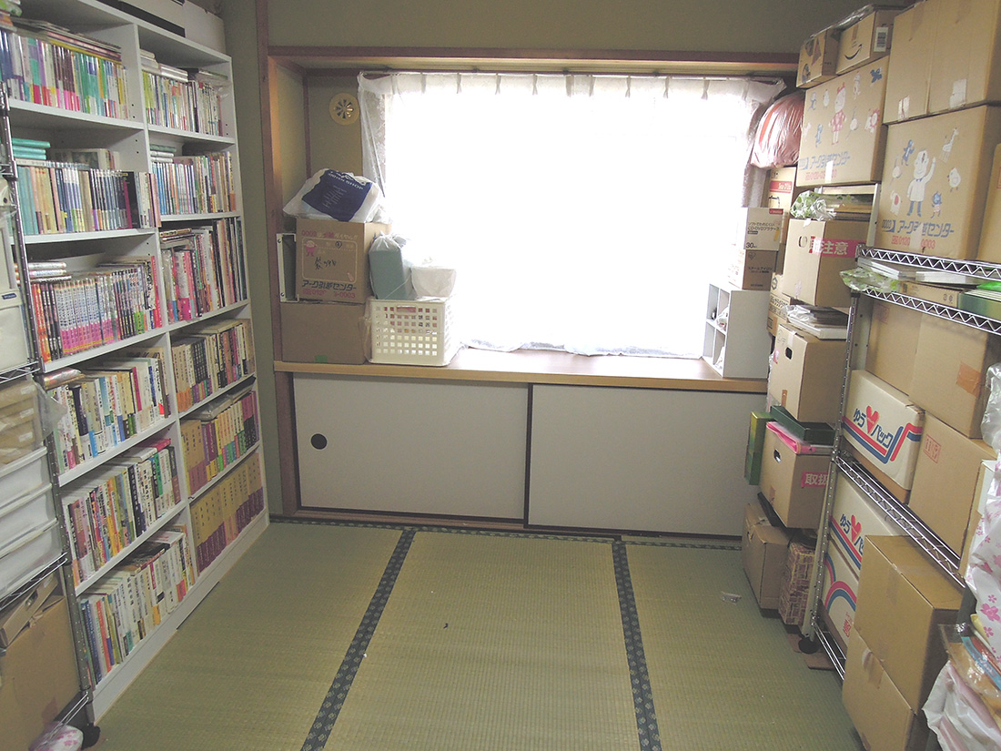 f:id:haruusagi_kyo:20200125080531j:plain