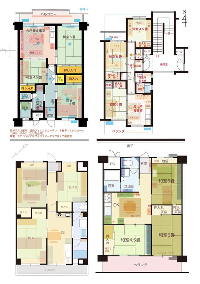f:id:haruusagi_kyo:20200126182901j:plain
