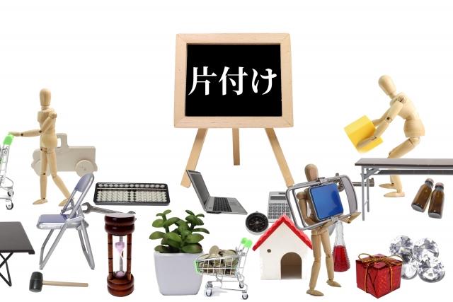 f:id:haruusagi_kyo:20200126182943j:plain