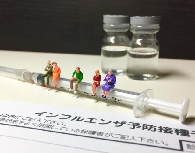 f:id:haruusagi_kyo:20200130200852j:plain