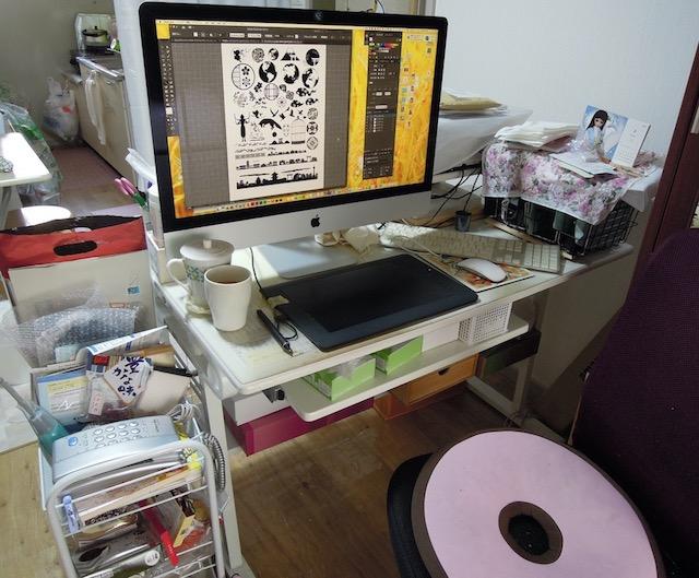 f:id:haruusagi_kyo:20200208190430j:plain