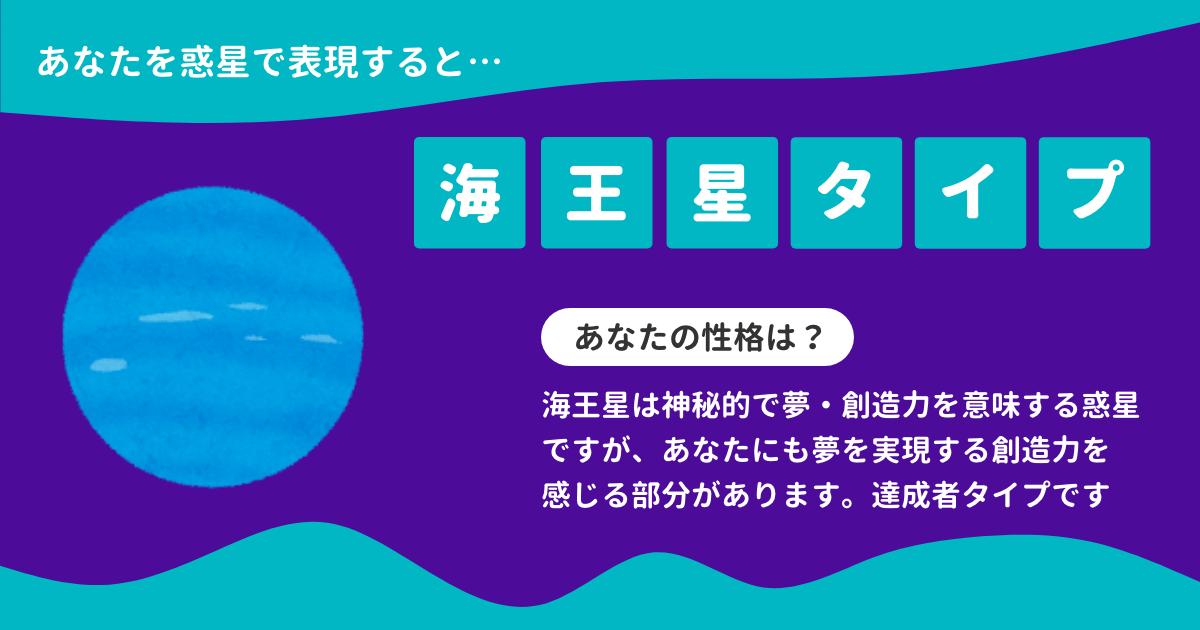 f:id:haruusagi_kyo:20200212082116p:plain