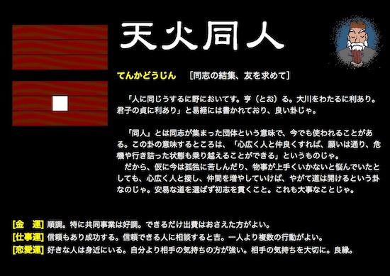 f:id:haruusagi_kyo:20200223073957j:plain
