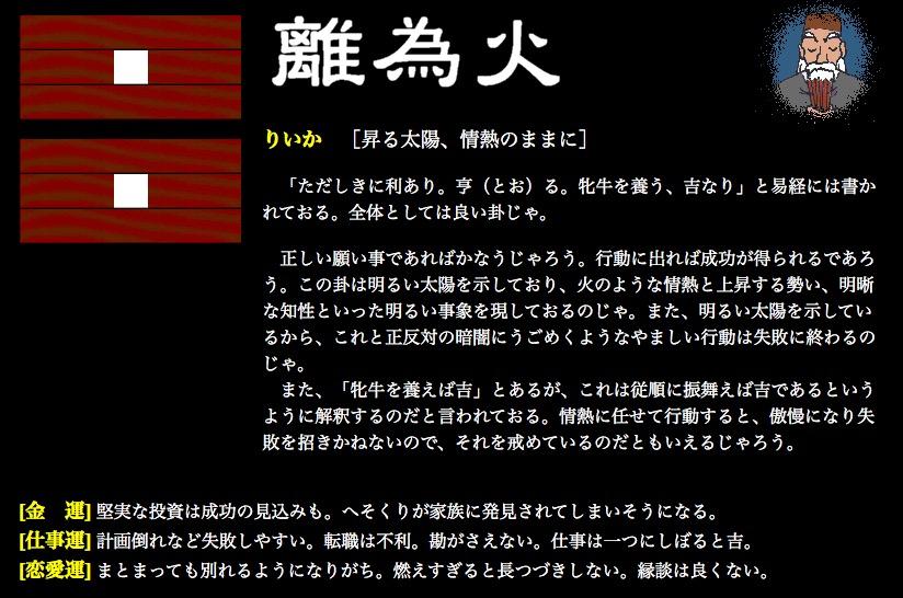 f:id:haruusagi_kyo:20200306195207j:plain