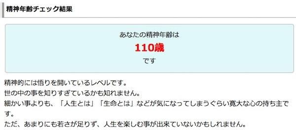 f:id:haruusagi_kyo:20200401071132j:plain