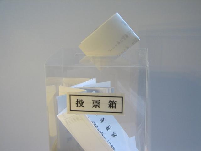 f:id:haruusagi_kyo:20200413194028j:plain