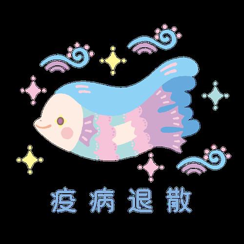 f:id:haruusagi_kyo:20200419201727p:plain