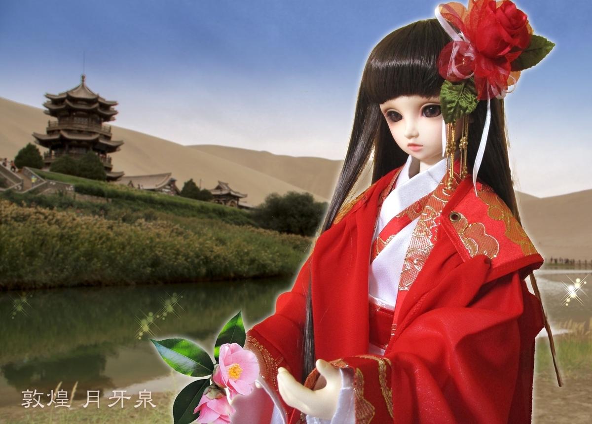 f:id:haruusagi_kyo:20200504082604j:plain