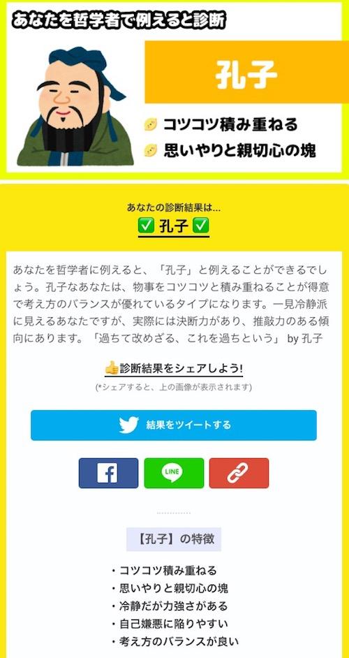 f:id:haruusagi_kyo:20200507081239j:plain