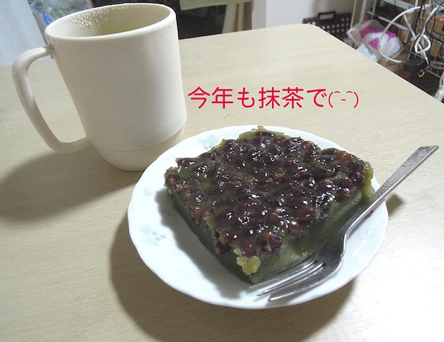 f:id:haruusagi_kyo:20200528183736j:plain