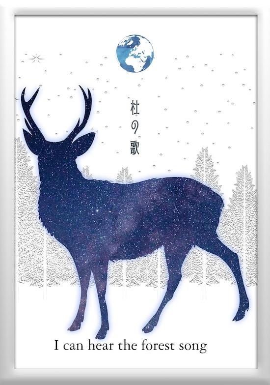 f:id:haruusagi_kyo:20200601074818j:plain
