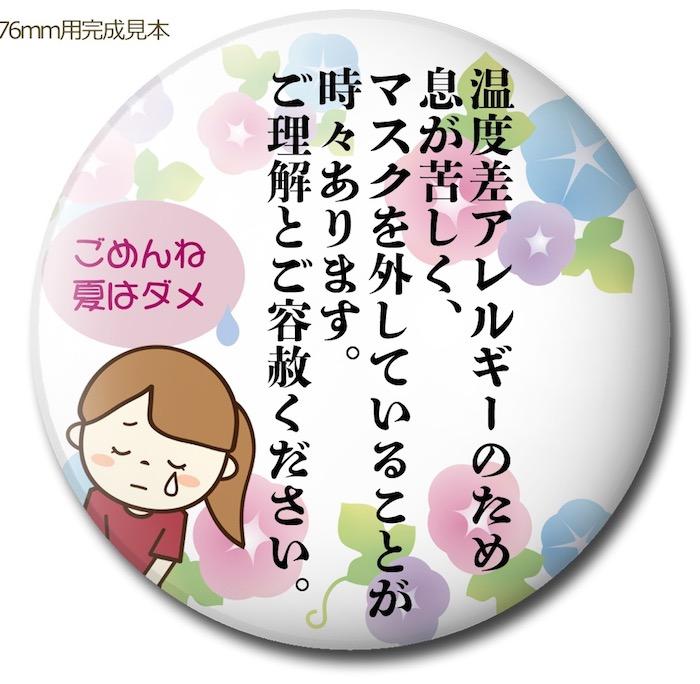 f:id:haruusagi_kyo:20200609075033j:plain