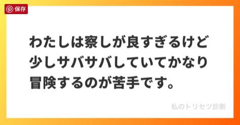 f:id:haruusagi_kyo:20200629080538j:plain