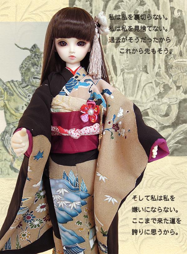 f:id:haruusagi_kyo:20200705065245j:plain