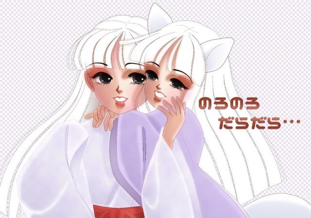 f:id:haruusagi_kyo:20200713080726j:plain