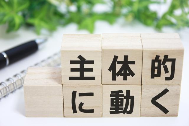 f:id:haruusagi_kyo:20200715071259j:plain