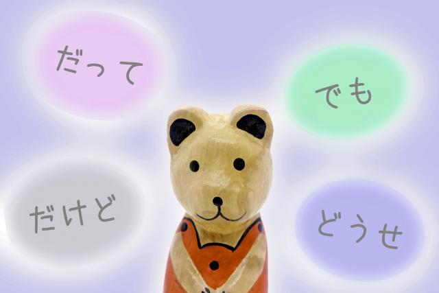 f:id:haruusagi_kyo:20200715071322j:plain