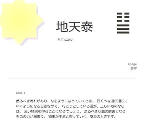 f:id:haruusagi_kyo:20200715194703j:plain